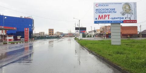 Рекламные щиты в Ингушетии собственник