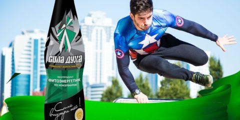 Проведение рекламной кампании в Грозном наружка