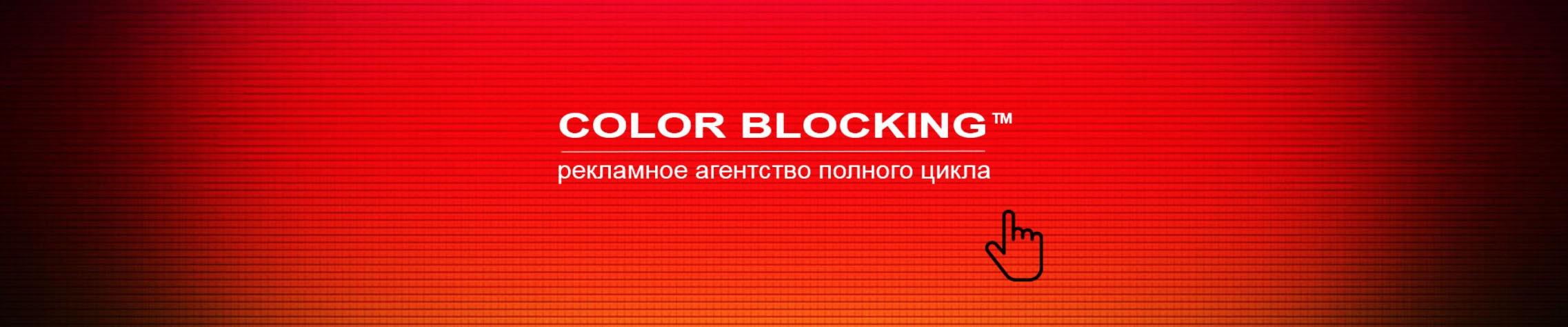Рекламная кампания в Ингушетии агентство