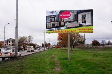 Наружная реклама на билбордах собственник