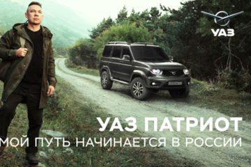 Реклама на телевидении в Ингушетии видеореклама