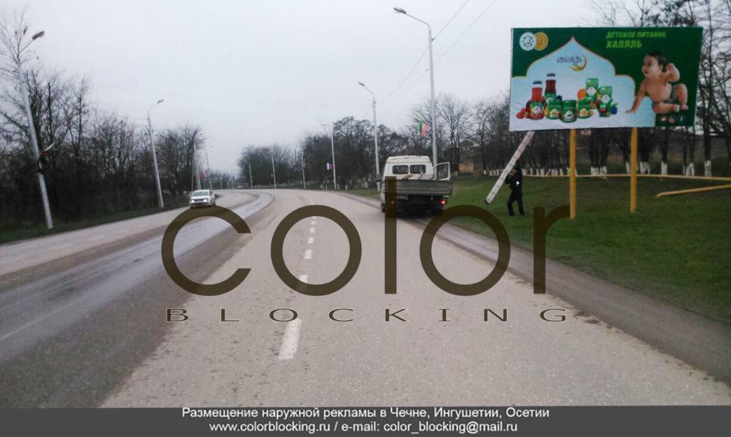 Реклама на щитах 3х6 билборд