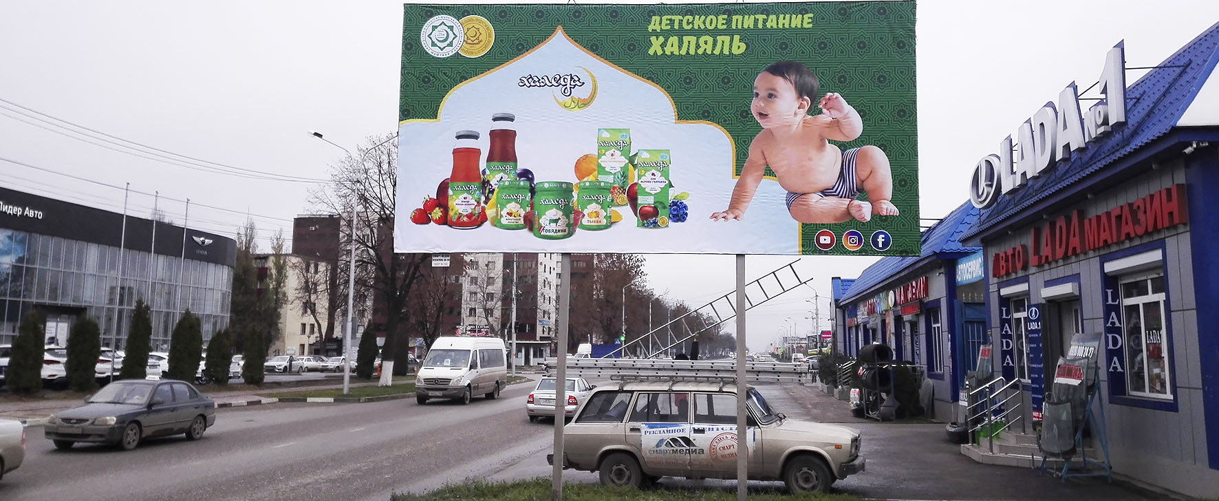 Реклама на щитах 3х6 Грозный