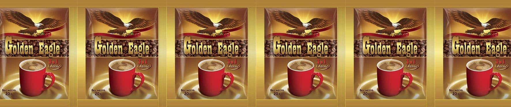 Наши клиенты golden eagle