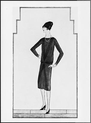 Самые эксклюзивные вещи от именитых дизайнеров платье