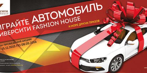 Размещение наружной рекламы у дороги в Чечне, Ингушетии, РСО-Алания, проведение рекламных кампаний, постоплата