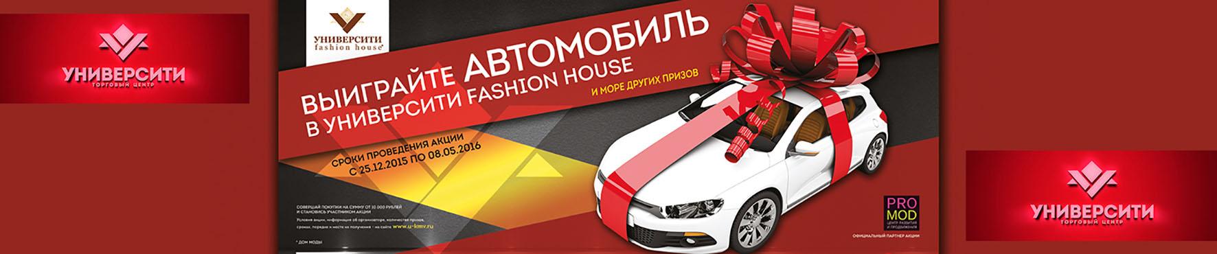 Реклама у дороги Грозный