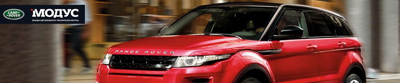 Наши клиенты land rover