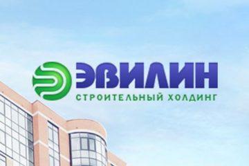 Реклама 3х6 наружная в Чечне и Осетии, размещение, печать баннера и монтаж, постоплата до 40 рабочих дней