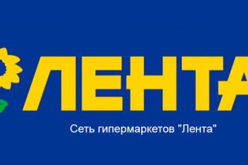 Размещение наружной рекламы на билбордах в Чеченской республики, проведение рекламных кампании, печать баннеров и монтаж, постоплата