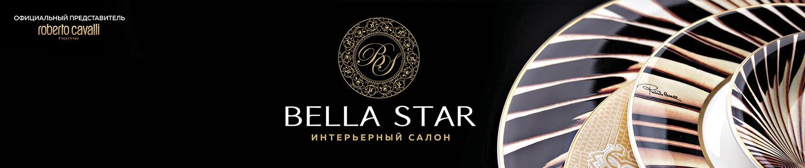 Наши клиенты bella star
