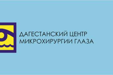 Реклама в Чечне город Грозный, размещение рекламных кампании, печать и монтаж, постоплата
