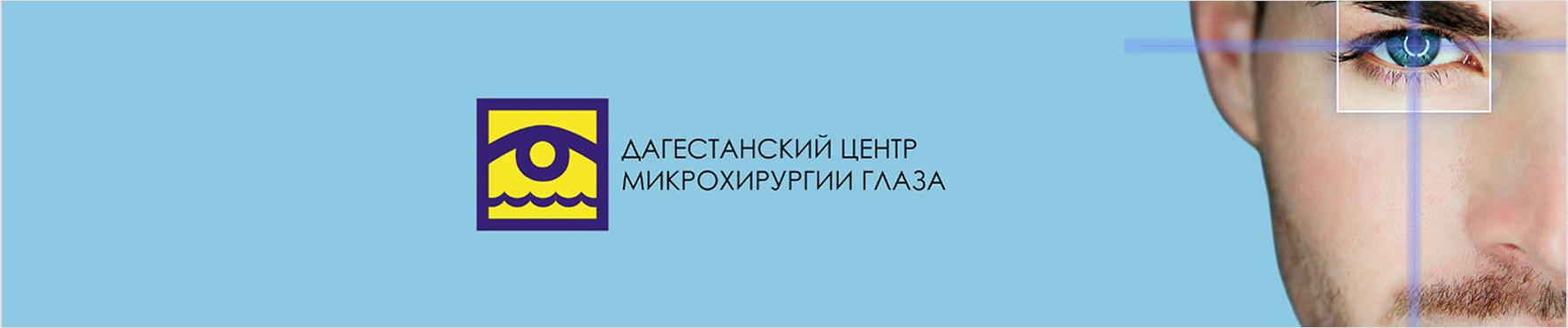 Реклама в Чечне щиты