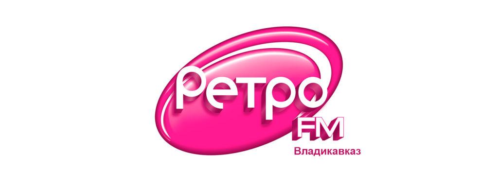 Реклама на радио в РСО-Алания ретро fm