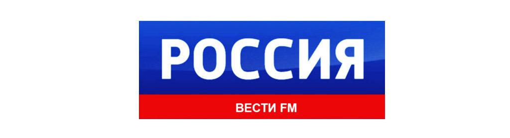 Реклама на радио в РСО-Алания вести FM