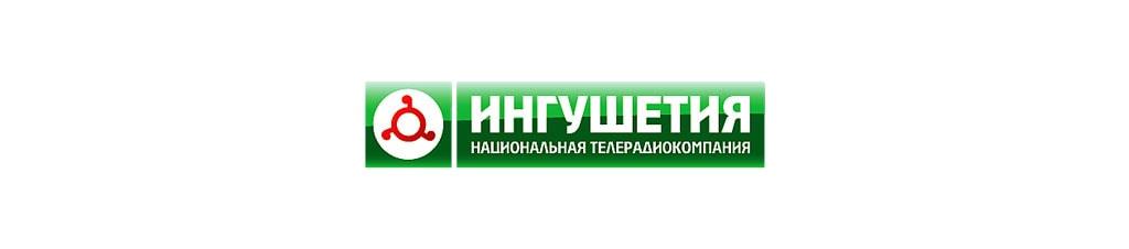 Реклама на радио в Республике Ингушетия fm