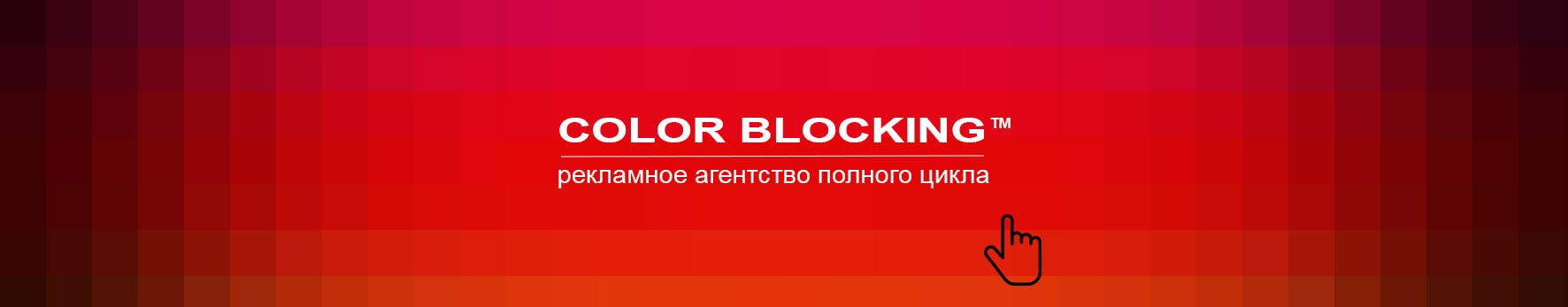 Брендирование маршрутного такси в Грозном агентство