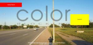 наружная реклама в Чечне трасса Аргун