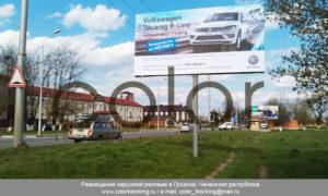наружная реклама в Чечне въезд