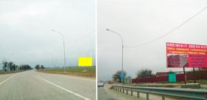 наружная реклама в Чечне Шали