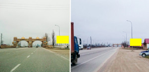 наружная реклама в Чечне Шалинский район