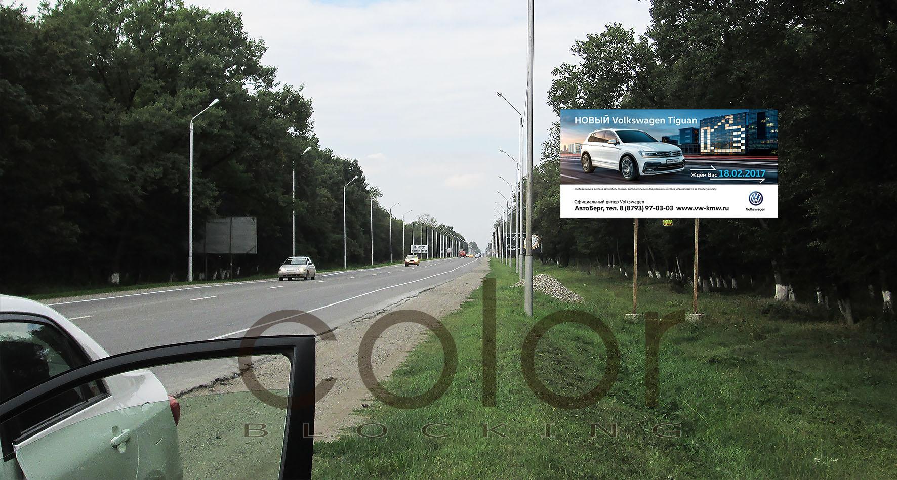 Наружная реклама в Чечне места