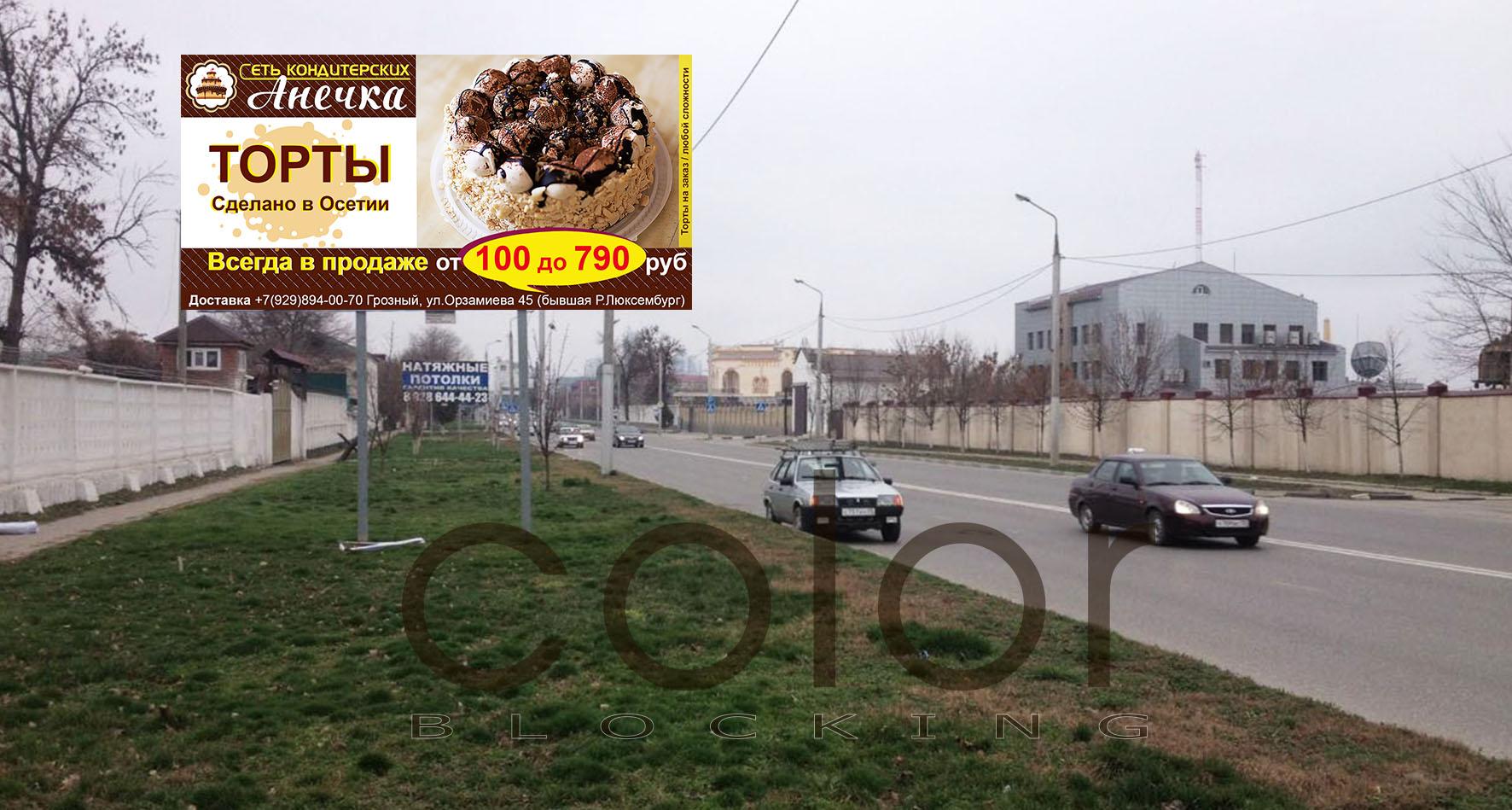наружная реклама в Чечне заказать