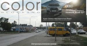 наружная реклама в Чечне billboards