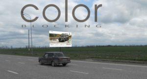 наружная реклама в Чечне билборд