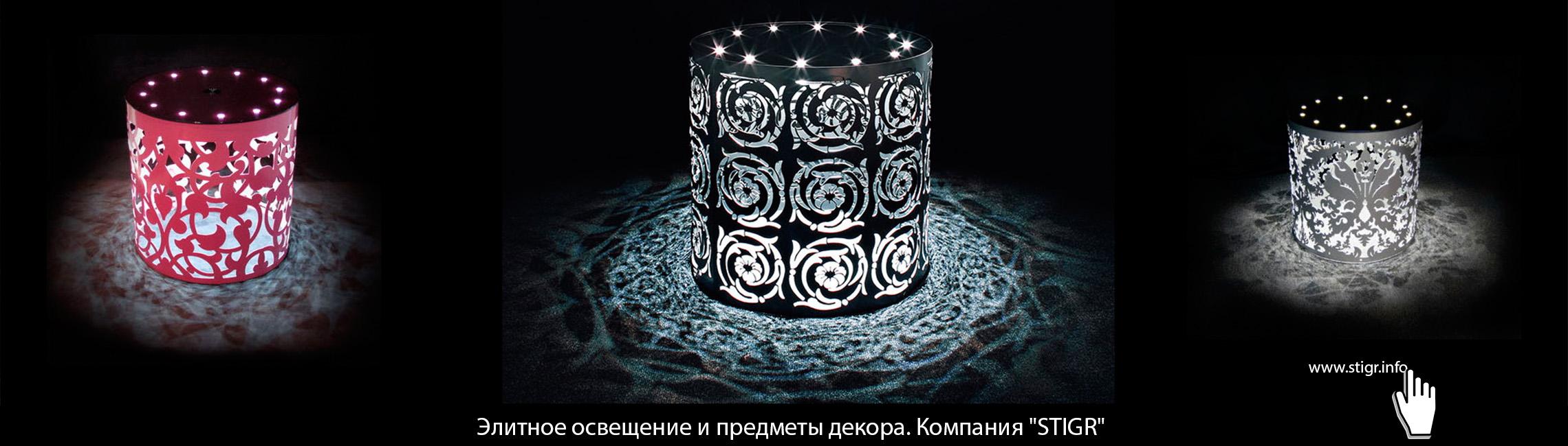 Snimok-e`kranar-2015-12-08-v-0.06.05 копия
