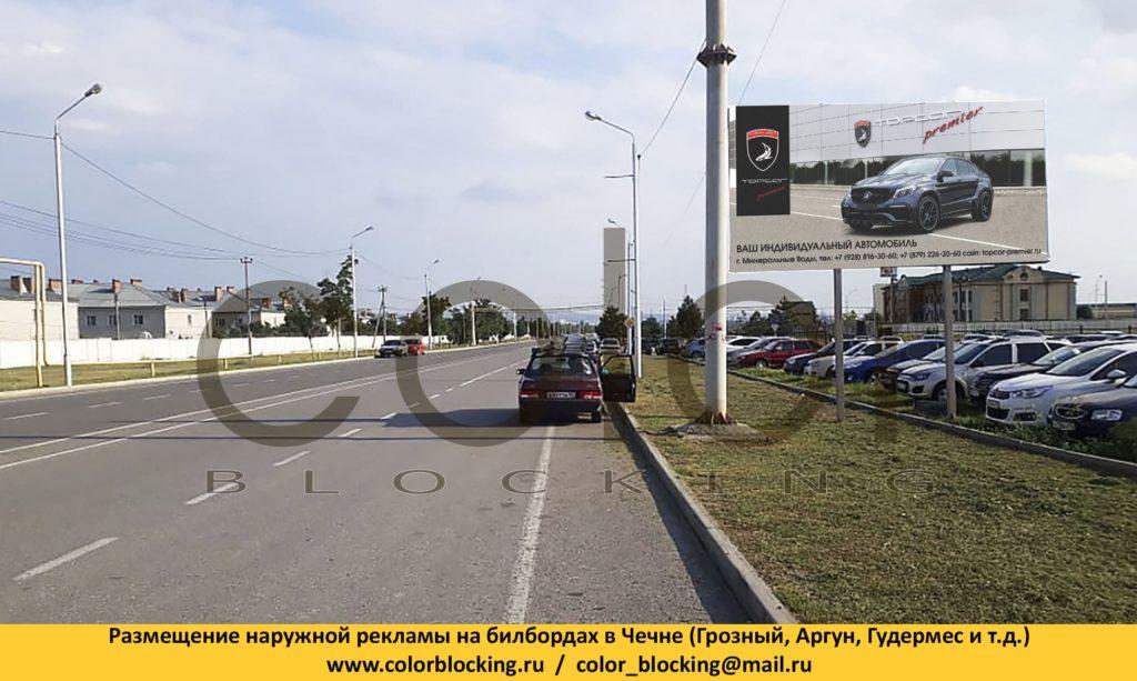Наружная реклама в Чечне аэропорт Грозный