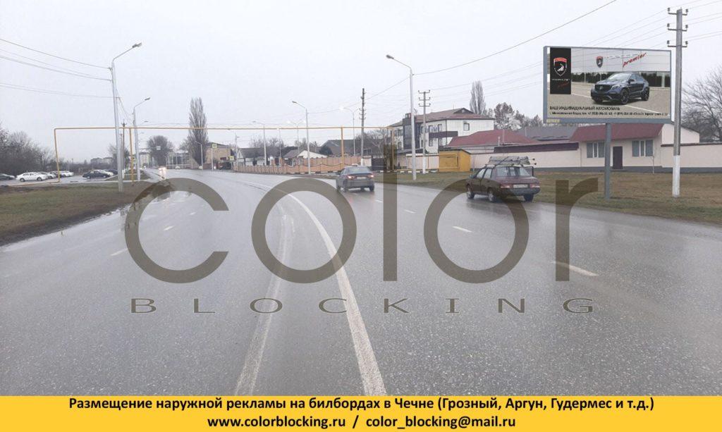 Наружная реклама в Чечне оператор
