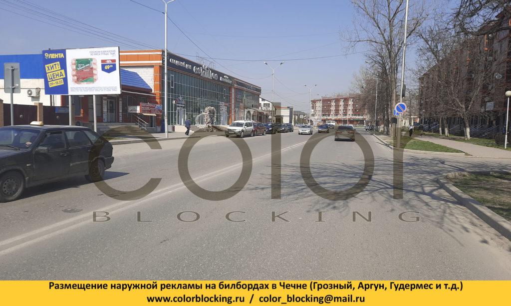 Наружная реклама в Чечне 6х3