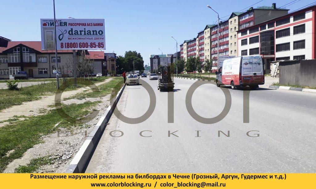 Наружная реклама в Чечне билборды в Грозном