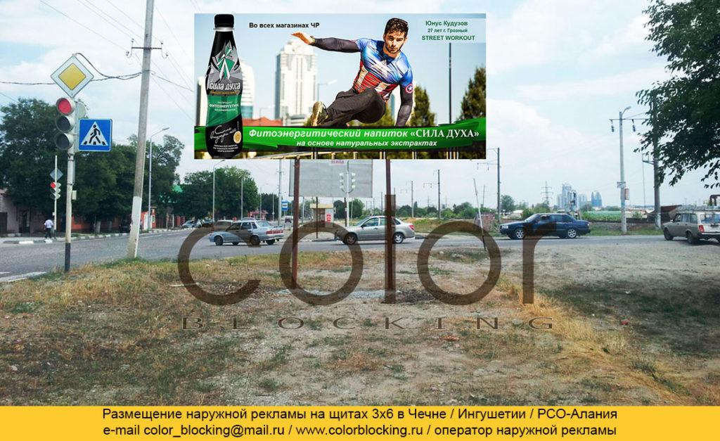 Наружная реклама в Чечне щиты рекламные