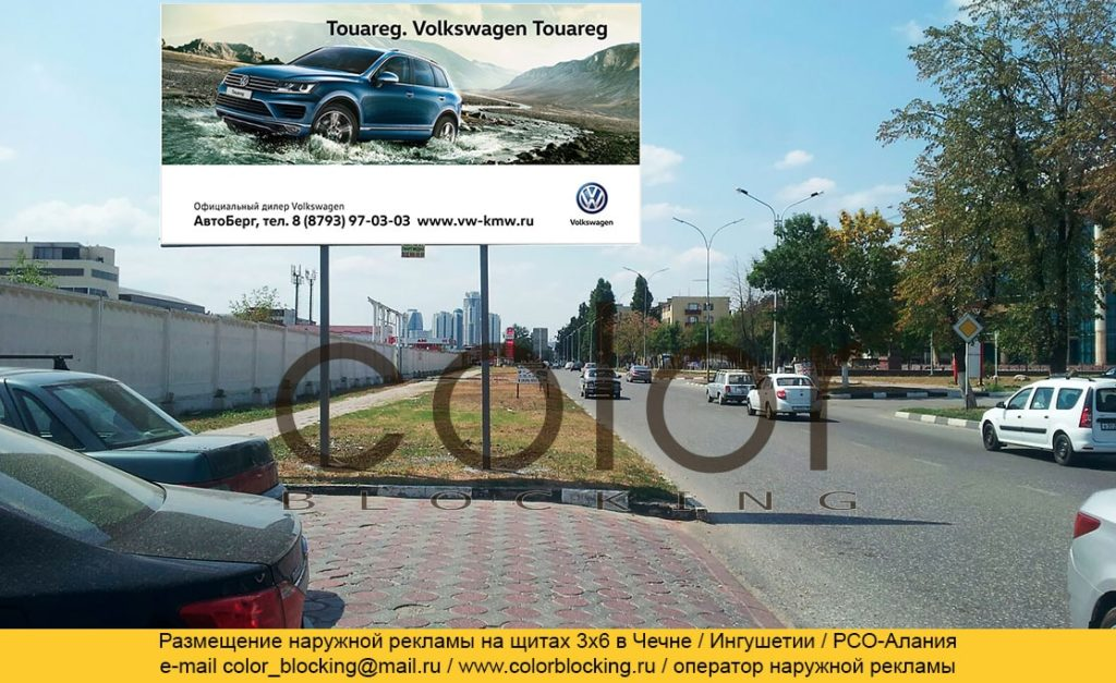 Наружная реклама в Чечне билборд 3х6