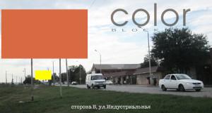 наружная реклама в Чечне телефон