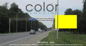 наружная реклама в Чечне щиты