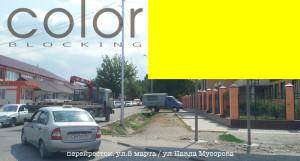 наружная реклама в Чечне рынок