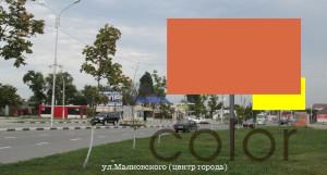 наружная реклама в Чечне размещение