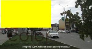 наружная реклама в Чечне собственник