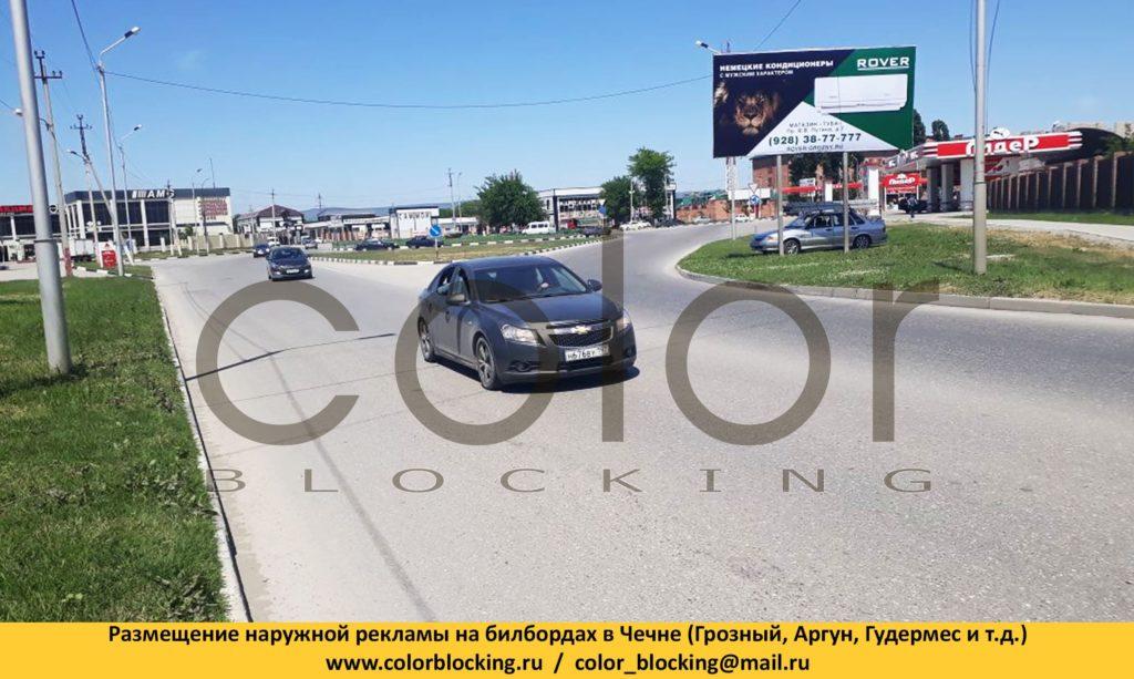 Наружная реклама в Чечне арендодатель