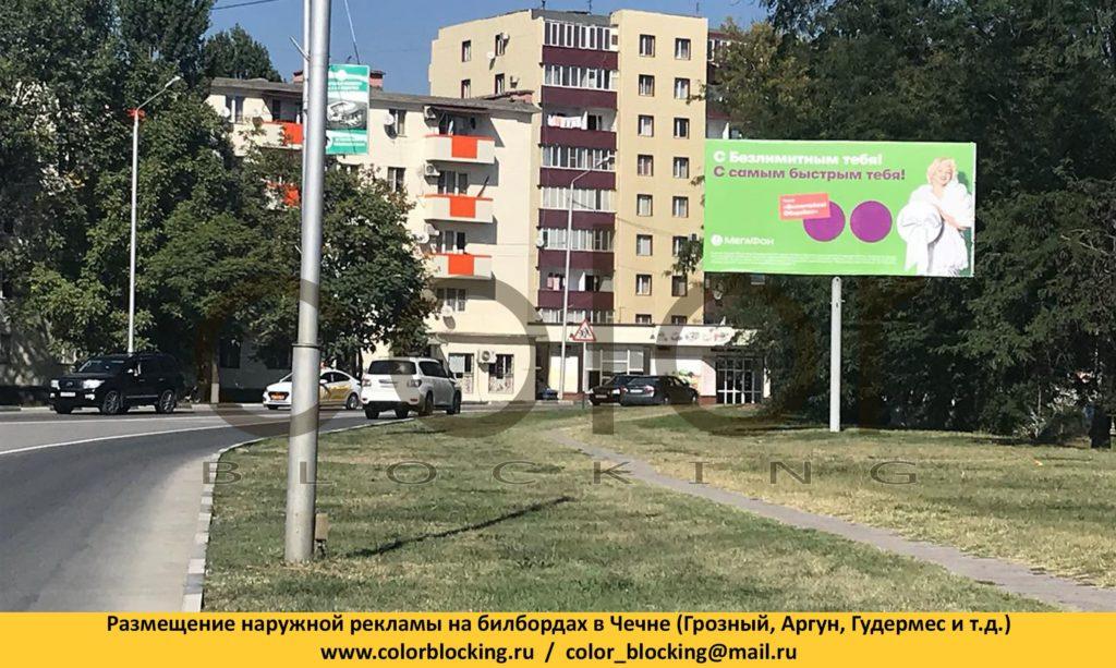Наружная реклама в Чечне щит 3х6