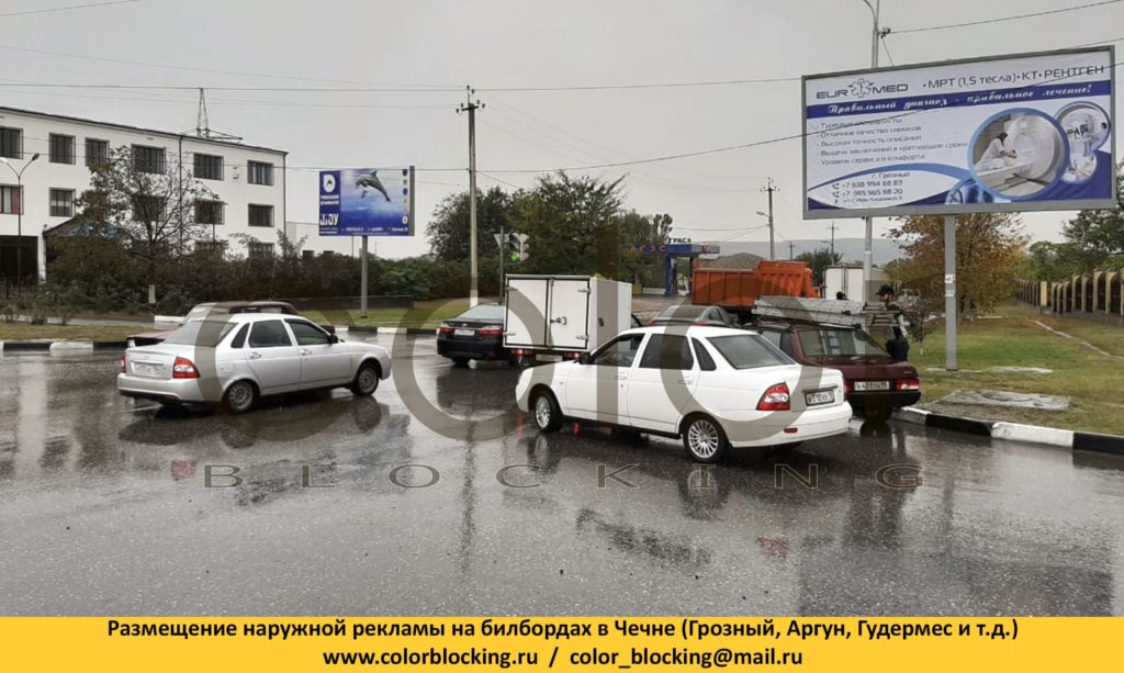 Наружная реклама в Чечне Автовокзал