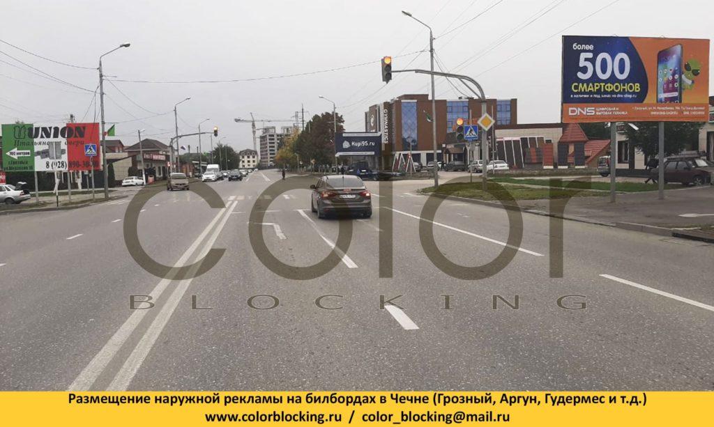 Наружная реклама в Чечне 3х6 Грозный