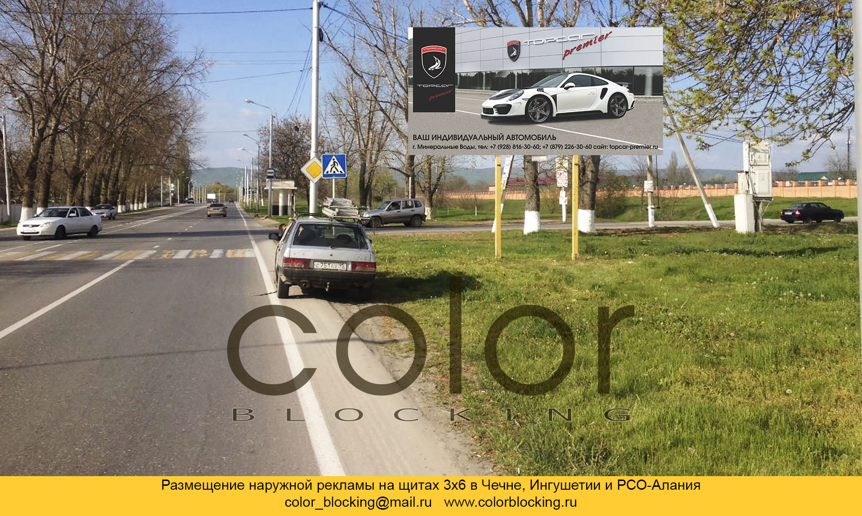 Наружная реклама в Чечне размещение на щитах