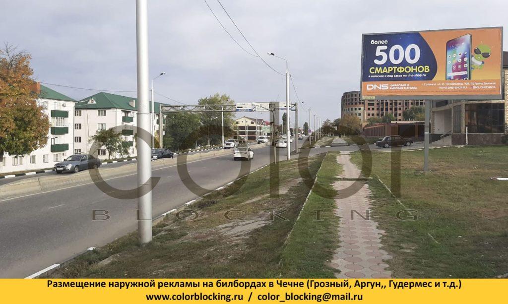 Наружная реклама в Чечне Березка
