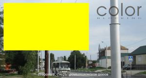 наружная реклама в Чечне экраны