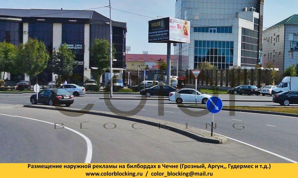 Наружная реклама в Чечне щитовая
