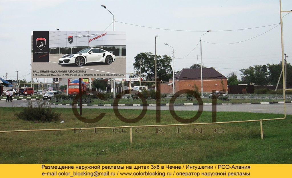 Наружная реклама в Чечне рекламные щиты